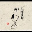 label_kamejikomi